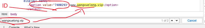 搜狗站长没有sitemap链接提交入口的解决办法