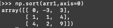 Numpy常用数据清洗函数