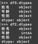 Pandas常用数据结构dataframe和方法