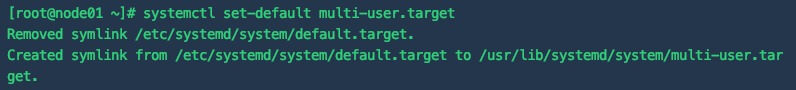 linux修改启动界面