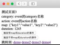 网站日志分析系统